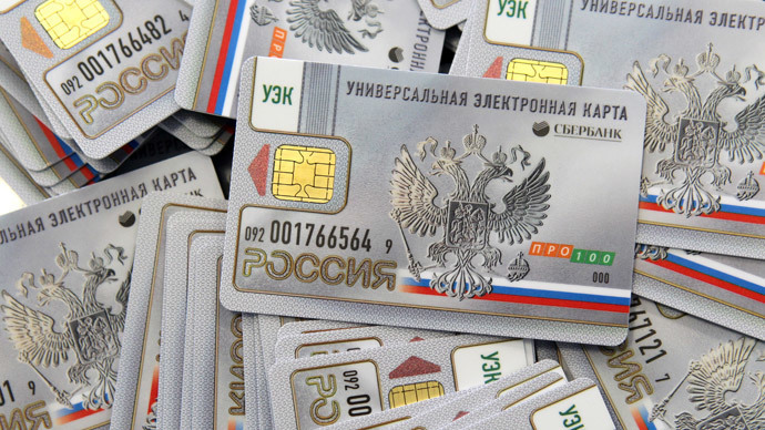 Russian Payment cards