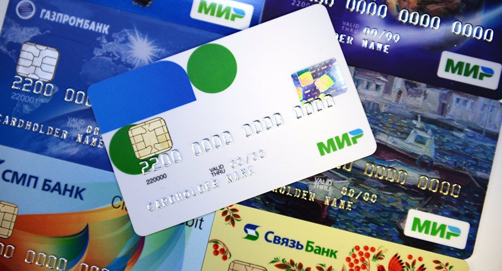 Russia launches domestic payment system