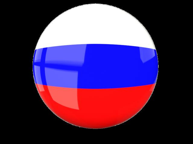 Russian e-commerce platform