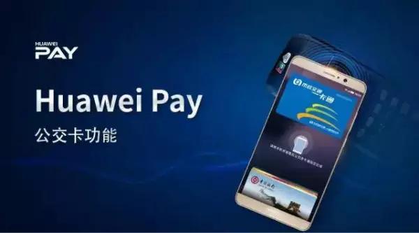 mobile wallet market