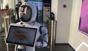 AI, VR, Robots
