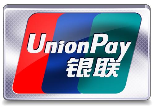 Millennium bcp issue UnionPay cards