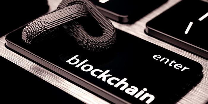 JPMorgan Chase blockchain project IIN