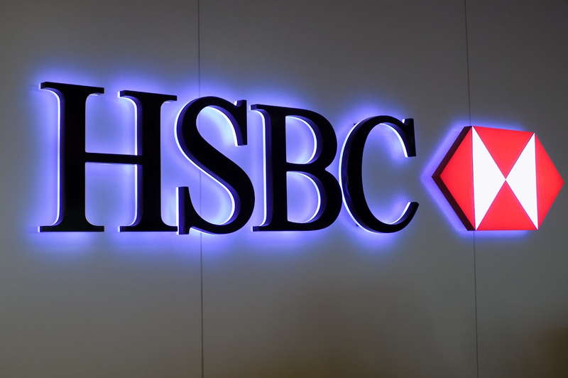 HSBC admits hackers gained access