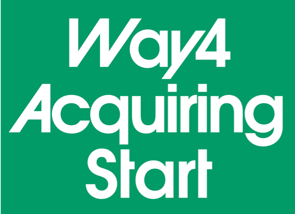 WAY4-Acquiring-Start